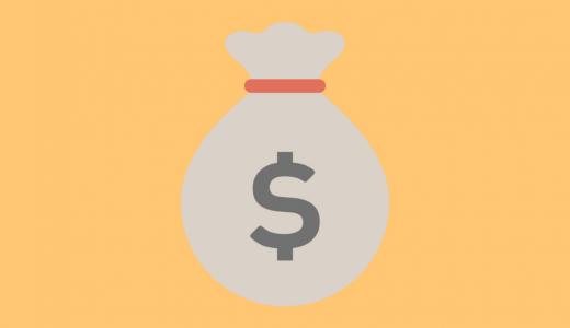 ビットコイン FXで投資元本以上の損はありうる?追加証拠金制度(追証)とは