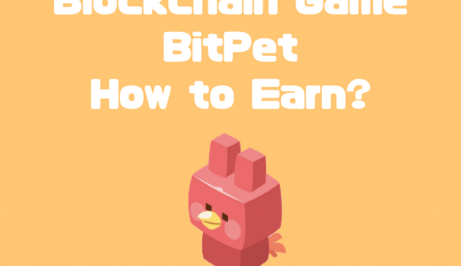 BitPet How to Earn ETH