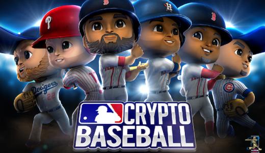 MLB CryptoBaseball攻略・やり方|メジャーリーグと提携したブロックチェーンゲーム