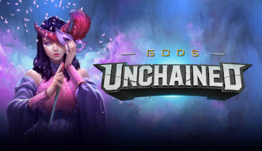 GODS UNCHAINEDプレセール内容|Genesis Pack全カードリスト一覧