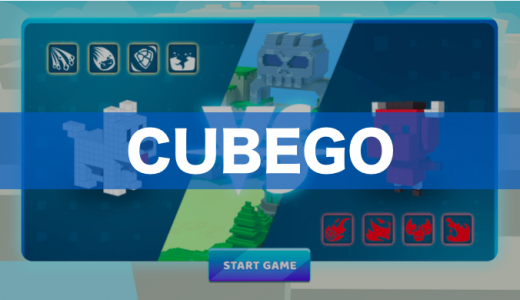 CUBEGO(キューブゴー)の概要・攻略・評判まとめ|イーサエモン開発陣の新作ゲーム!