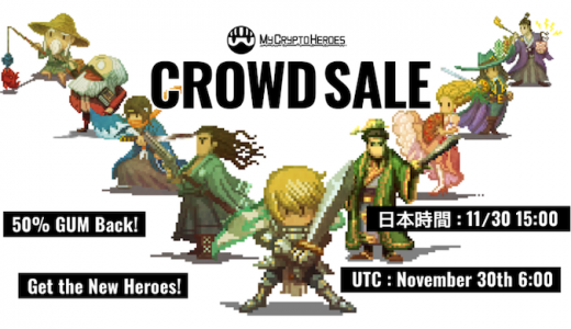 MyCryptoHeroes Crowd Sale