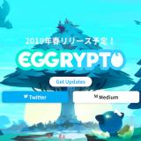 EGGRYPTO(エグリプト)とは?ゲームウィズが開発するブロックチェーンゲーム