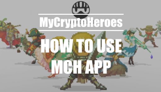 How to Use MyCryptoHeroes App