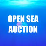 OpenSeaのオークションの使い方|マイクリアセットを出品・入札しよう!