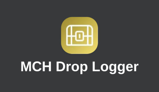 マイクリマイニングサポートアプリ「MCH DROP LOGGER」をリリース!マイクリのドロップ履歴からMYZOの謎を解き明かせ!?