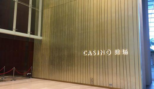 投資とギャンブルは違う!カジノに行って実感した3つのこと