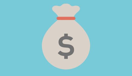 子どもに関するお金の不安を解消したい!把握→節約→保険→貯金→投資の5STEP